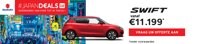 suzuki-swift-banner
