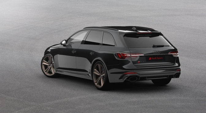 Audi RS 4 Bronze Edition 2020