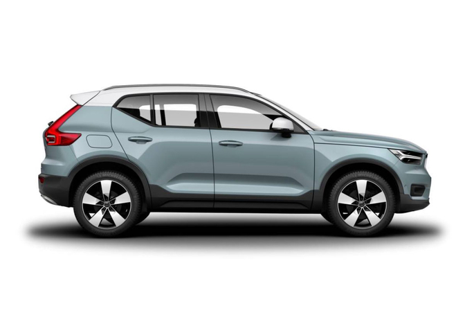 Volvo Geely 2020
