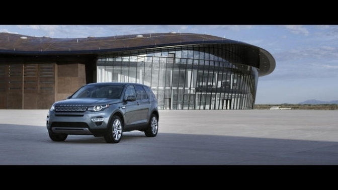 land-rover-discovery-sport-2015-leaked