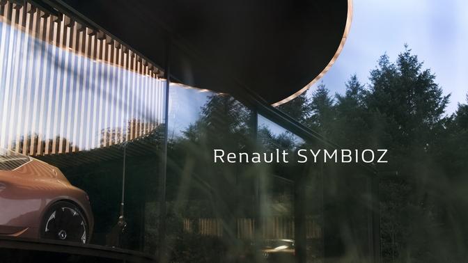 renault-symbioz-concept-2017