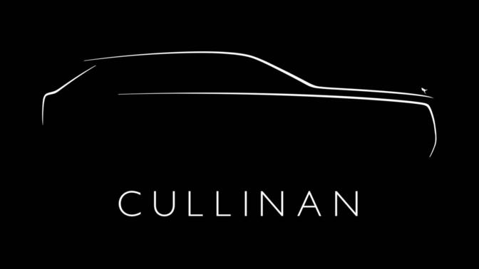 rolls-royce-cullinan-teaser-2018_01