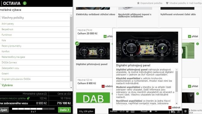 skoda-octavia-virtual-cockpit-leaked-digital-instrument-cluster