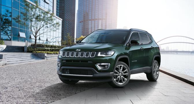 Jeep Compass 2020 1.3