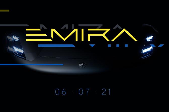 Lotus Emira teaser 2021