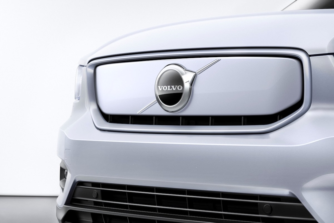 Volvo Geely joint venture