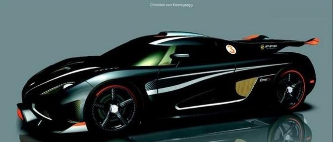 Koenigsegg Agera custom Chinese