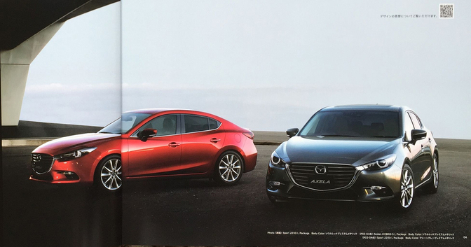 2016-mazda-3-facelift-brochure-leaked_3