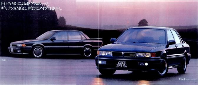 vergeten auto #93: mitsubishi galant amg | autofans