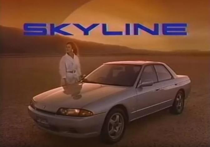 skyline-add