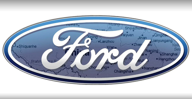 ford-logo-china