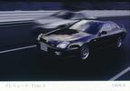 Honda Prelude 013