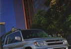 Vergeten Auto Mitsubishi Pajero Pinin 021