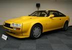 Aston-Martin-V8-Vantage-Zagato 1