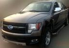 jac-4r3-pickup-china-3-458x285