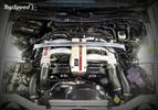 Vergeten auto #73: Nissan 300ZX motor