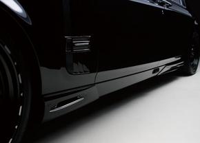 Rolls-Royce-Phantom-EW-Wald-Tuning-1