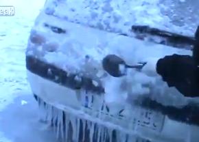 polish-ice-removal