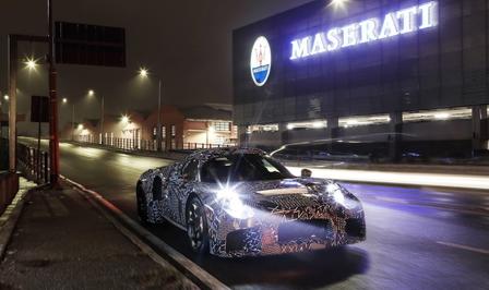 Maserati Alfieri 2020 teaser