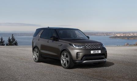 Land Rover Discovery Metropolitan Edition 2021