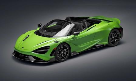 McLaren 675LT 2021