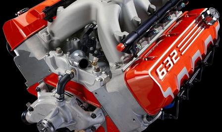 Chevrolet ZZ632 Crate engine