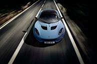 lotus new car 2020