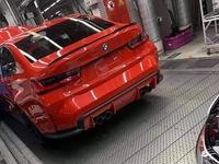BMW M3 Leaked 2019 G80