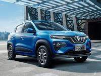 Renault K-ZE Europa