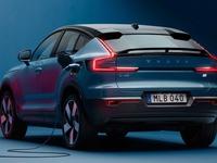 Volvo C40 2021