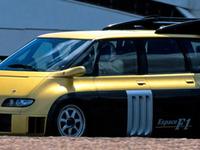 Vergeten auto #54: Matra-Renault Espace F1