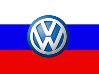 Volkswagen group rusland