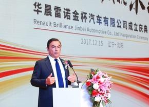 renault-brilliance-alliance-2017