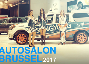 brussel-2017-video