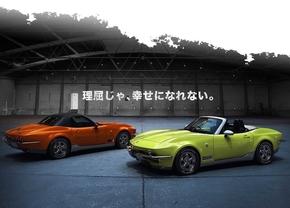 mitsuoka_rock-star_02