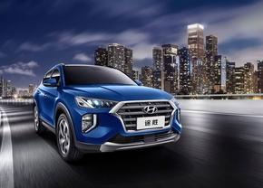 hyundai tucson facelift china 2018