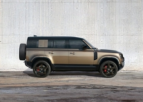 Land Rover Defender SVR