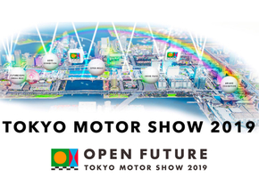 tokio motor show