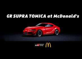 McDonalds Happy Meal Supra