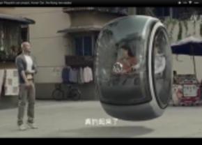 Volkswagen Hover
