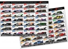 Spotters Guide voor 24h du Mans 2012