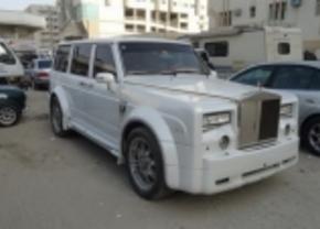 Rolls Royce Jeep