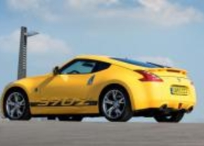 Nissan 370 Z Yellow Edition