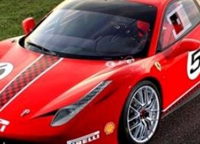 Officieel: Ferrari 458 Challenge