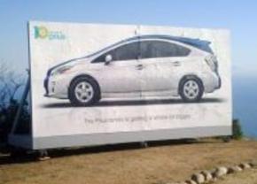 Teaser: Toyota Prius MPV
