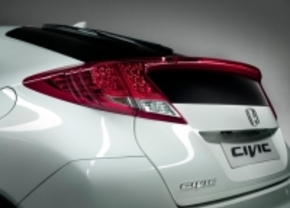 Teaser: Honda Civic 2012