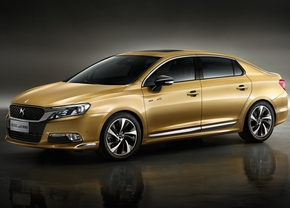 ds-5ls-60-years-anniversary-edition