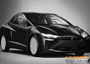 bmw-concept-china-wtf-2015_main