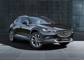 mazda-cx4-official-china_2