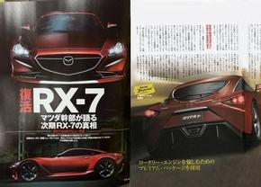 New-Mazda-RX7